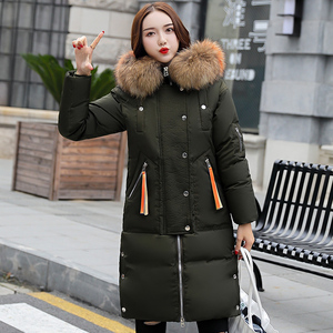 Winter Jacket Women Parka Women Parkas Bio Down Hooded Winter Warm Coat Woman Clothes Winter Jacket With Pockets