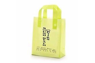Yellow Transparent 100% Biodegradable Plastic Shopping bag Wholesale