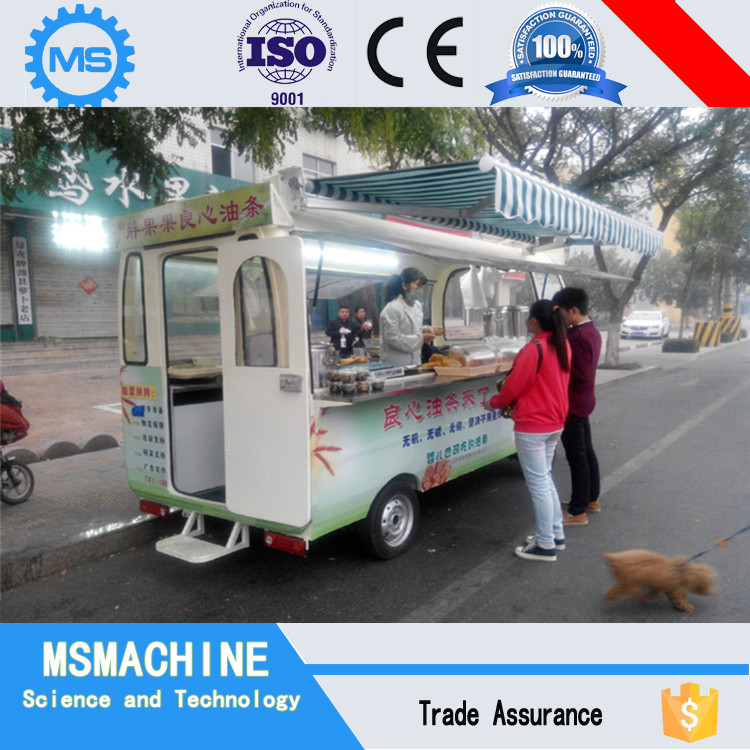 Widely used food cart to sell fastfood do business through Trade Assurance