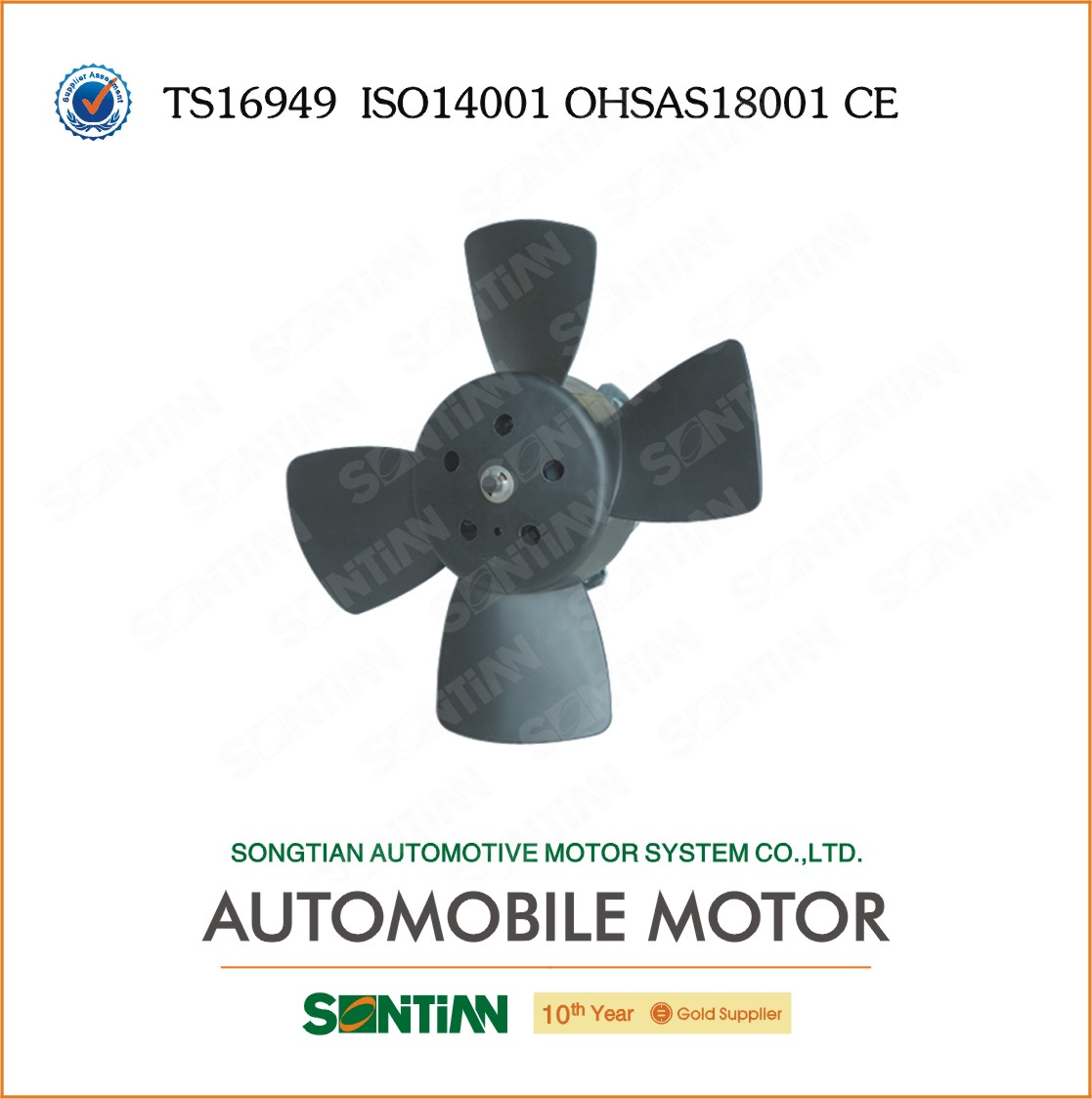 CHINA HIGH PERFORMANCE SPARE PARTS 325 959 455.3 12V DC MOTOTR RADIATOR COOLING FAN SPECIFICATION FOR VW WENZHOU