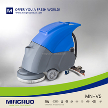 battery floor scrubber,floor washing machine,automatic floor cleaning machine