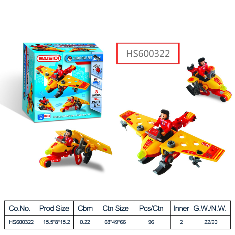 HS600322, HUWSIN toy, High Quality Airplane block DIY toy for kids