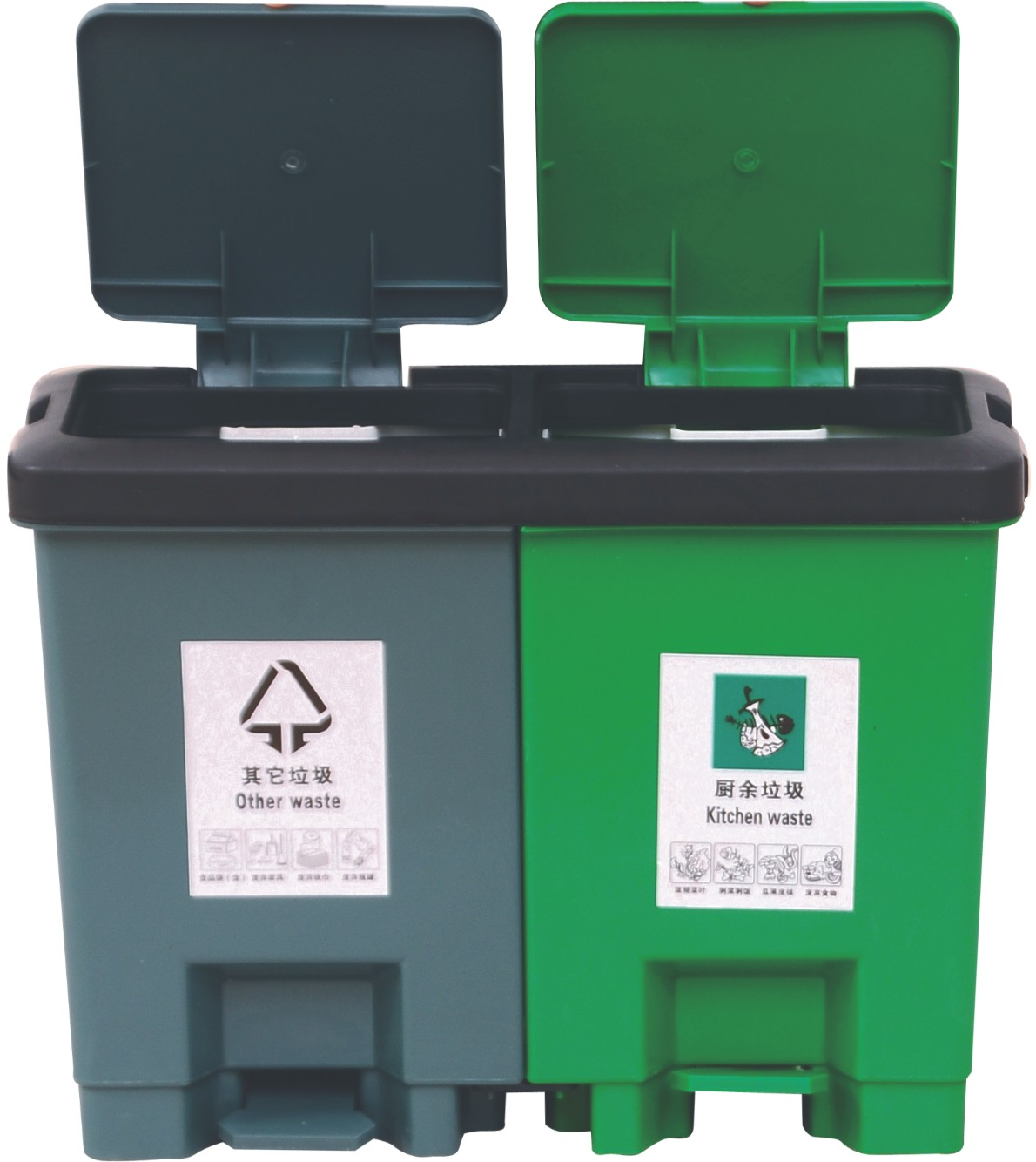 Replacement Kitchen Waste Bins  Litre Lids