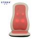 3d Kneading Width-adjustment Fixed Position Couch Back Hook Massager