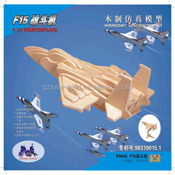 Wizzrdry 3d 35 Pcs F-15 Fighter Plane Wooden Contruction Kit Funfly - Buy  F-15 Fighter Plane Wooden Toy,New Wooden F-15 Fighter Plane Toy,Wooden Toy