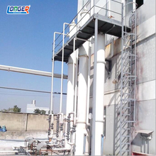 cryogenic acetylene production plant