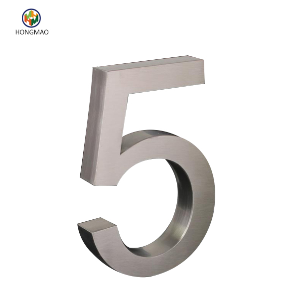 3D house number stainless steel with