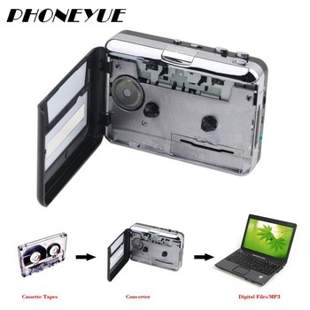 Mini Portable USB Cassette Player Capture Audio Cassette Recorder Converter Digital Audio Music Player