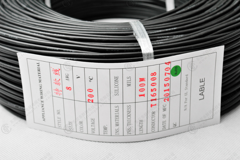 soft silicone wire 13 gauge 600V cable