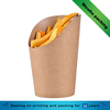 brown kraft paper french fries packaging box for fast food containers