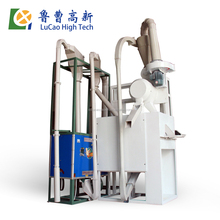 China industrial corn maize grinding mill prices