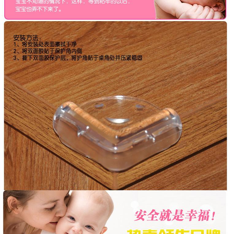 Пластмассы улыбка младенцы дети безопасный угловые протектор продукты seguridad bebe дверь edge гвардии 20 шт. / много