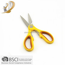 "8"" High Quality Multifunction Kitchen Scissors/Food Cutting Scissors With Factory Price"