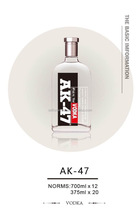 Sales manufacturer AK47 vodka producer with ISO FDA QS