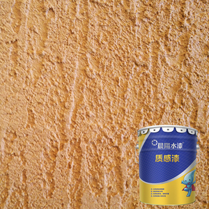 Water based asian design stone texture wall paint