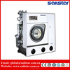Dry cleaner / dry cleaning equipment with good price