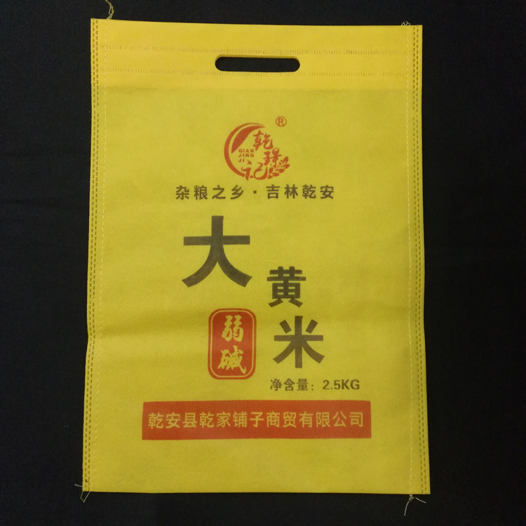 China Printed non woven bags manufacturer wholesale quality non woven fabric custom maize meal d cut carry packaging bags