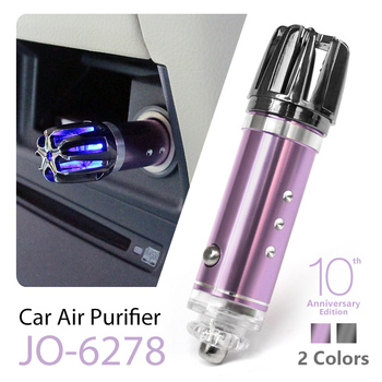 Best Birthday Gift Idea For Girlfriend Ionic Air Purifier JO 6278