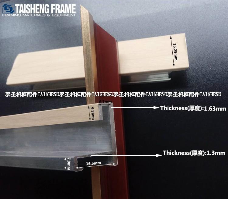 Aluminium-legierung Bilderrahmen Zurück Platten/bild Framing Tapped ...