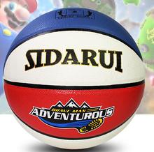 Hotsale mini children PU basketball for sports game