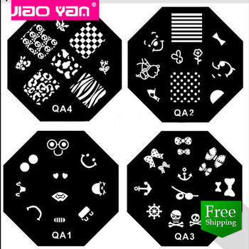 Free shipping qa nail art stamp kit easy diy nail stamping plates free shipping qa nail art stamp kit easy diy nail stamping plates 3311 prinsesfo Gallery
