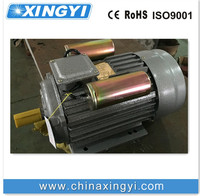 Low Noise Small Body AC MOTORS