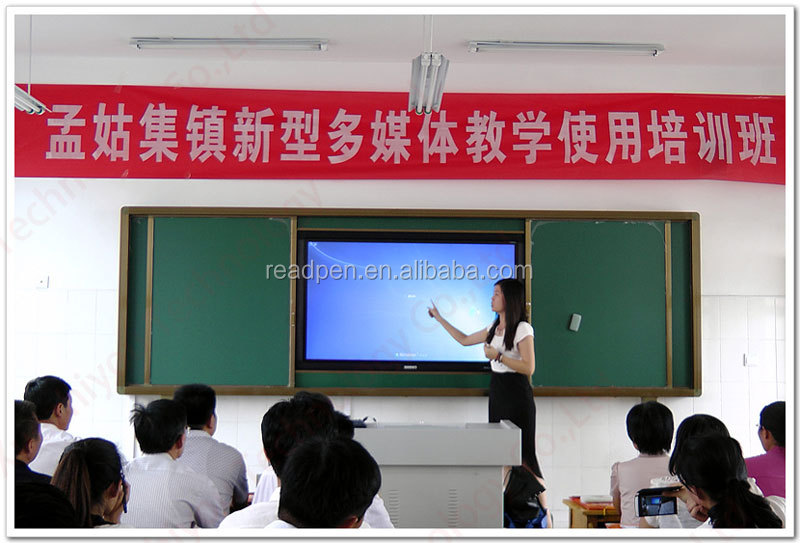 <XZY>Interactive Whiteboard Educational Training Equipment