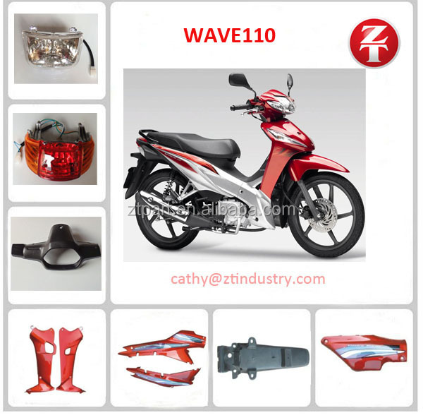 china high quality motorcycle spare parts for honda wave110 rear
