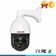 5MP AHD 30X IR 150m cctv camera auto motion tracking ptz camera hd-sdi speed dome camera