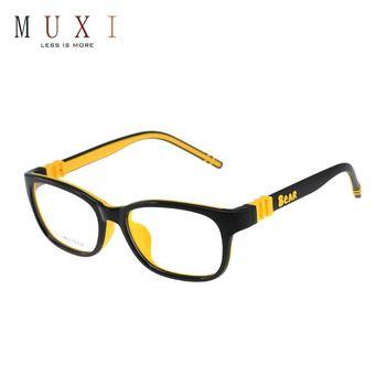3a57a59623 2018 Cheap Kids Soft Wear Sport Prescription Optical Glasses