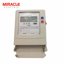 Cheap price 3 phase electrical digital lcd display kwh meter