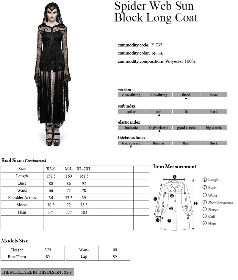 Y-732 Latest designs Hallowmas wild spider web fabric lace long coats
