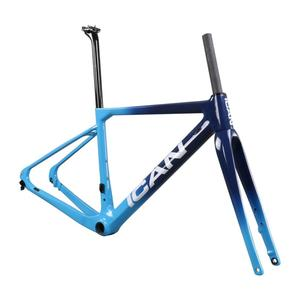 Chinese Wholesale GRAVEL BIKE FRAME GRA02 with full carbon Monoooque Frame flat mount