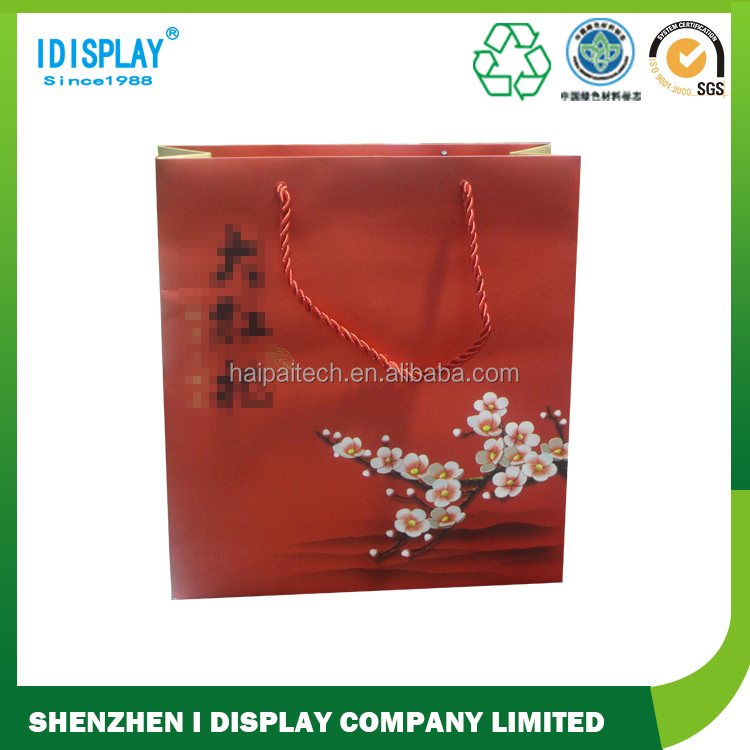 Export quality products high quality wholesale elegant paper small gift bags