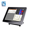 AIO-1589 factory price with capacitive touch 15 inch android pos machine/programmable pos terminal hot selling