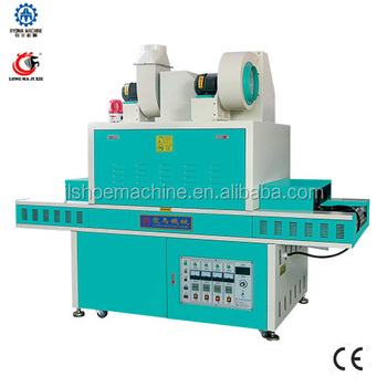 LM-289 Manufacturing UV Vltraviolet shoe lighting machine shoe machineshoe sole making machine