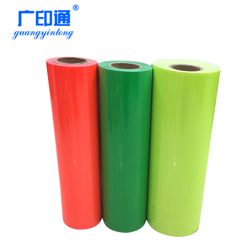 PU Based self adhesive Fluorescent/Glitter/Reflective heat transfer Vinyl/Film For T-shirt & other Fabric,soft feeling