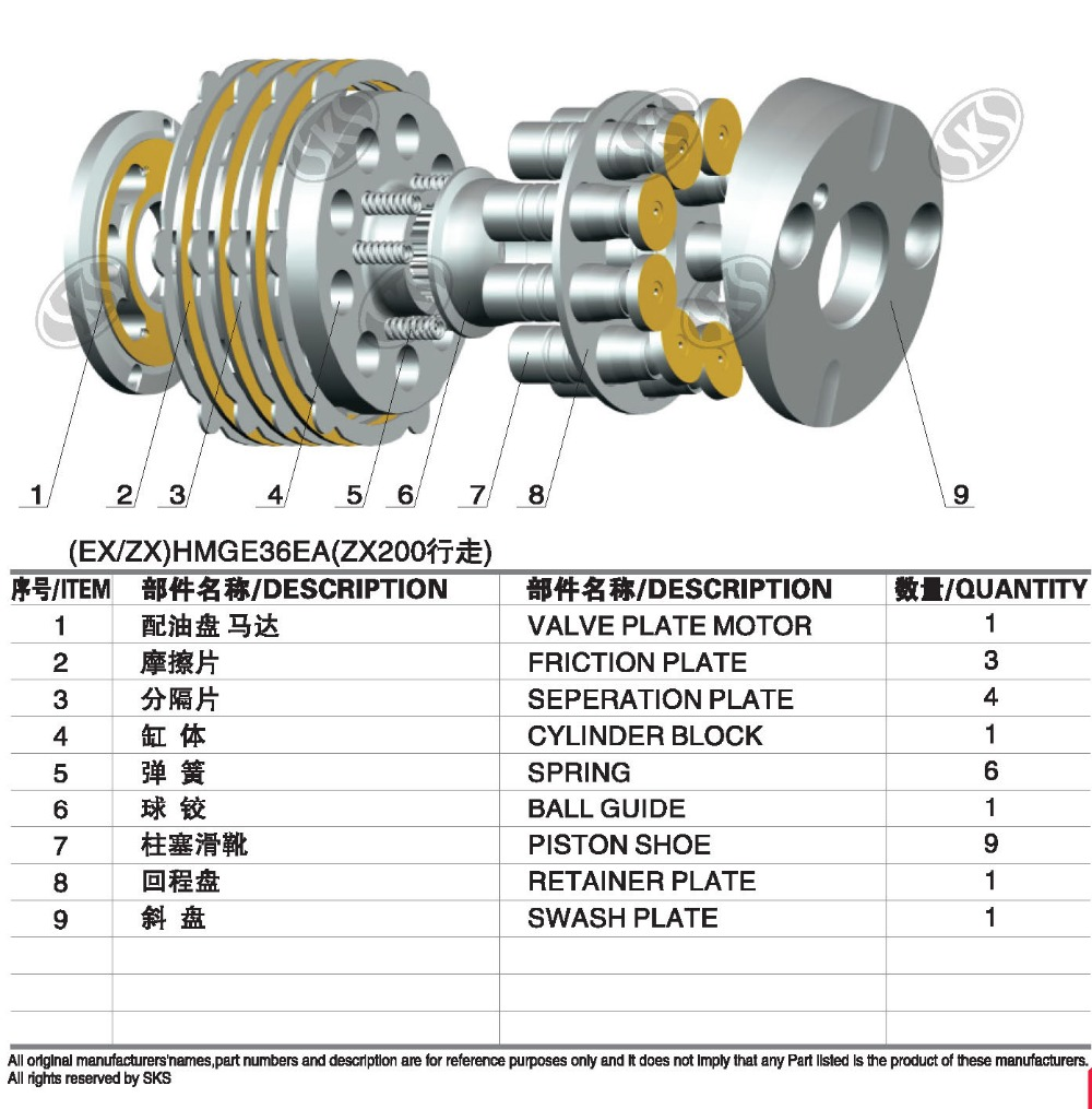 Hydraulic Motor Repair Parts : Kyb msf vp fh hydraulic travel motor spare parts for