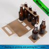 Kraft paper 6 pack beer bottle holder