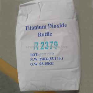 For Slurry Replacing Degussa P25 (tio2) Rutile Titanium Dioxide Price