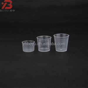 15/20/30ml PP plastic medical measuring cup for medicine or cooking without hand