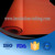 Red Color High DensityInsulation Silicone Foam Sheet