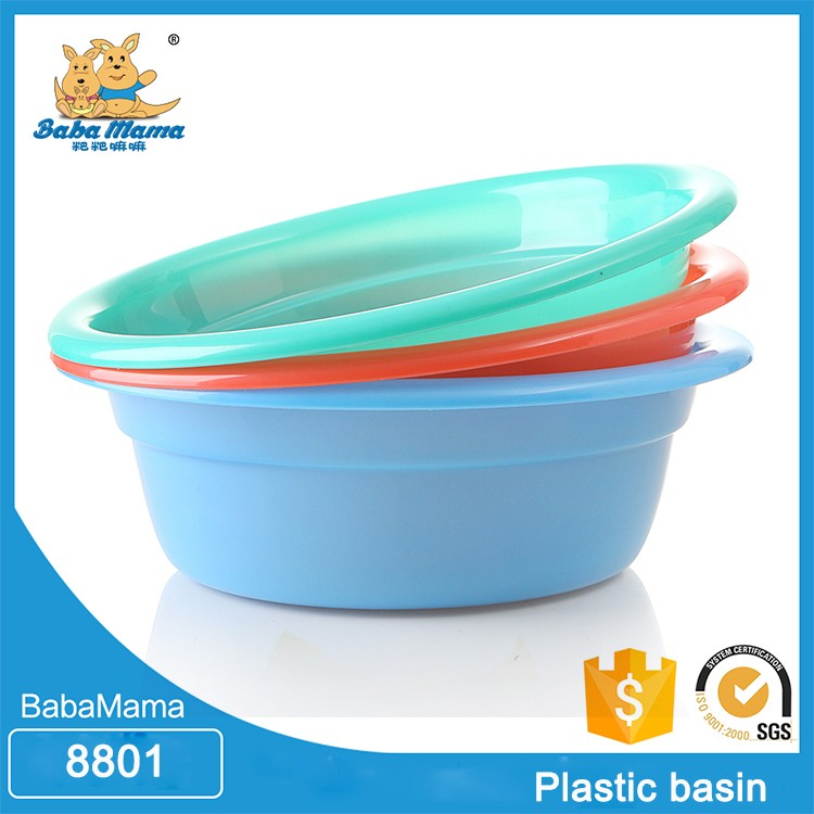 Pp Large Plastic Plastic Round Baby Bath Basin For Christmas Day ...