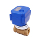 DC12V 220V dn15 dn20 dn25 1/2 inch 1 inch normally open electric water valve instead of solenoid valve for home water irrigation