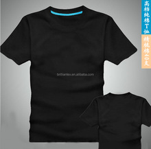100% Combed Cotton Promotional Custom Wholesale Black Blank T Shirt for Men