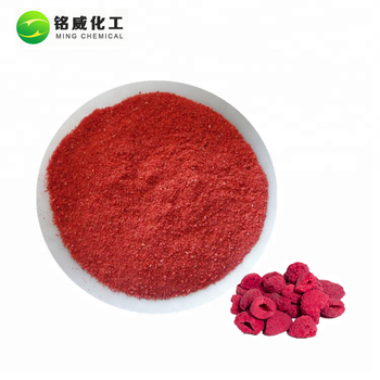 Natural Strawberry Fruit Freeze Dried Powder Nutrition And Uses