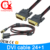 Braid Shielding and Coaxial Type 1.5m Dual Link 24+1 DVI to DVI Cable