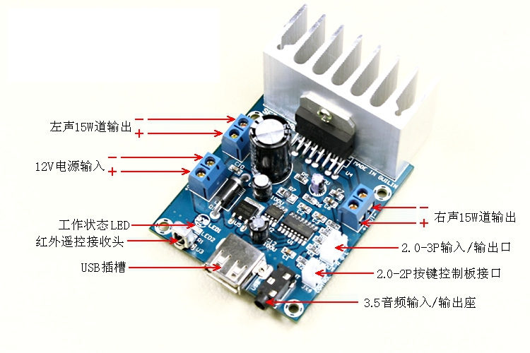 15w 15w Tda7297 Audio Amplifier Circuit Board Ac Dc6 12v