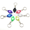 /product-detail/oem-logo-printing-promotion-gift-led-finger-keychain-flashlight-key-light-60359884312.html