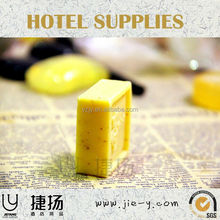 yellow color high quality luxury hotel soap hotel soaps with paper box soap moulds provided
